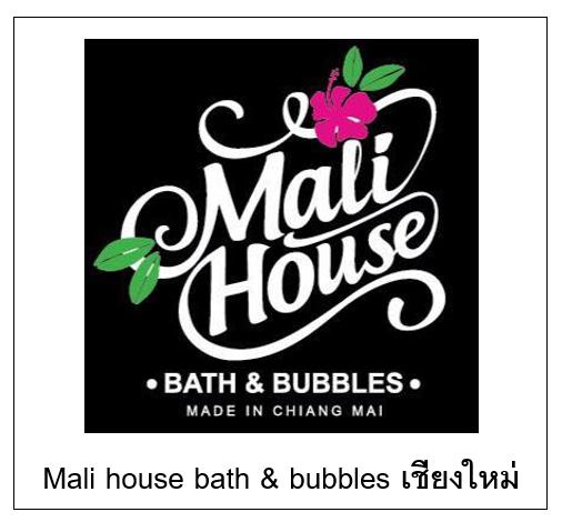 Mali house bath & bubbles เชียงใหม่