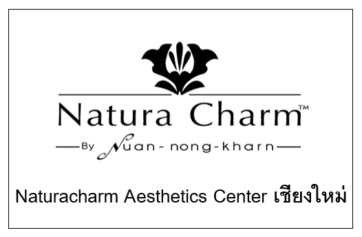 Naturacharm Aesthetics Center เชียงใหม่