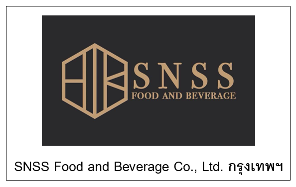 SNSS Food and Beverage Co., Ltd. กรุงเทพฯ